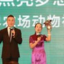 Chinese Government talks at World Conference on Farm Animal Welfare in China
